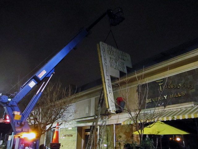 Sign Removal of neon sign cabinet