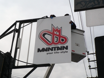 Installation of acrylic face for sign cabinet