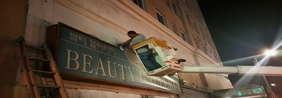 Sign Removal -San Marcos Hotel Los Angeles